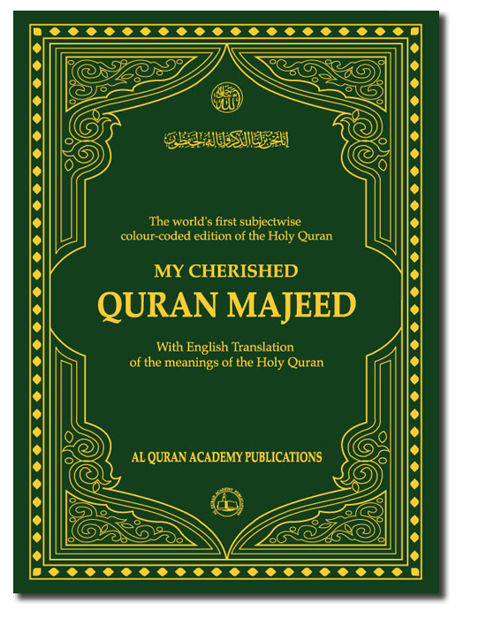 Al Quran Academy Publications – Selection of Islamic Books